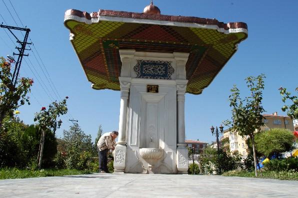 Ankara keçiören ılçesinin 6 köyü 1 beldesi bulunmaktadır ankara