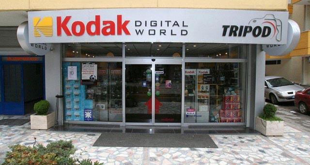 Elektronik cihazlar malzeme sanayii ve ticaret limited şirketi